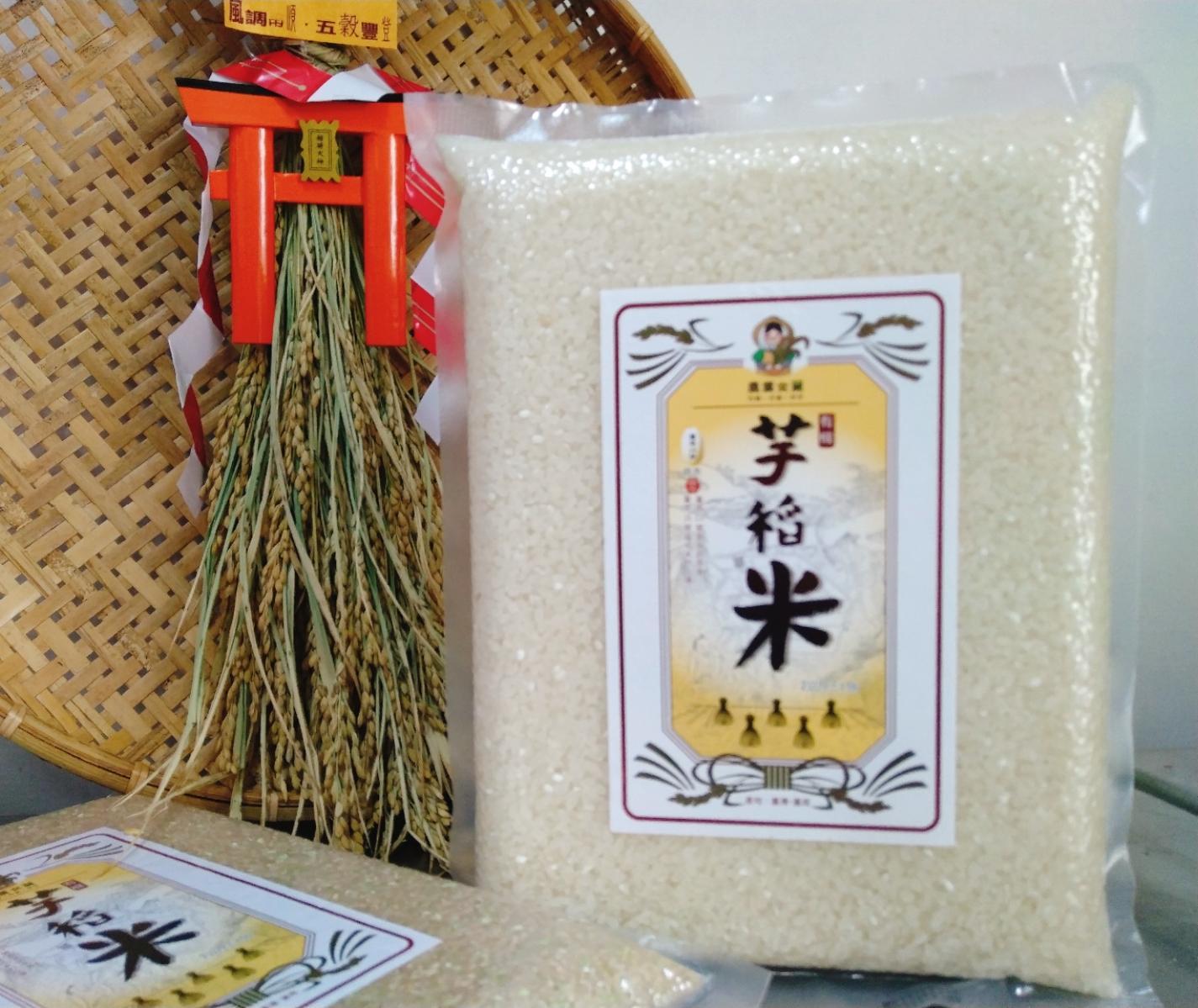 有機芋稻米-白米(2公斤裝) ( 新米將於11月收成)