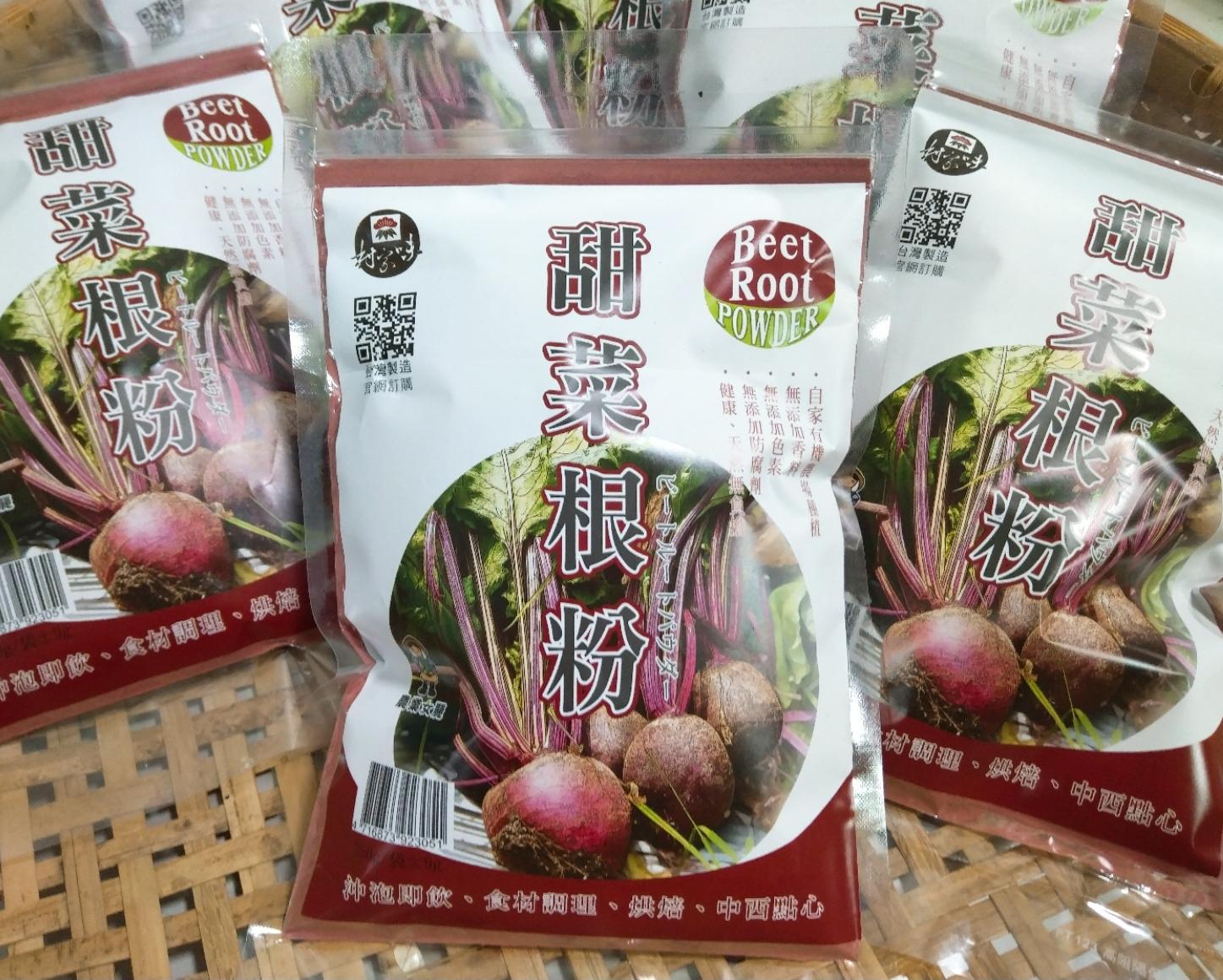 甜菜根粉(250g)