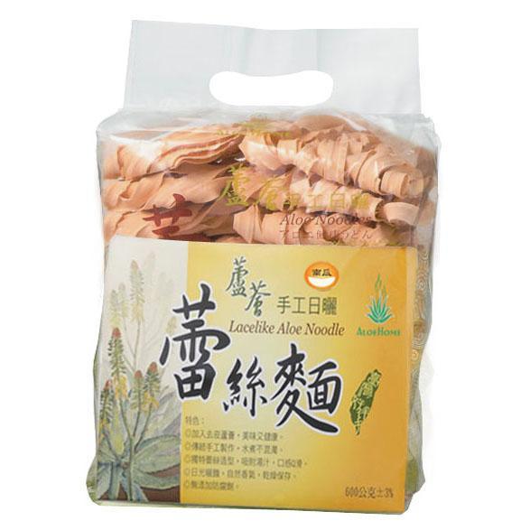 蘆薈蕾絲麵(900g)南瓜裸包