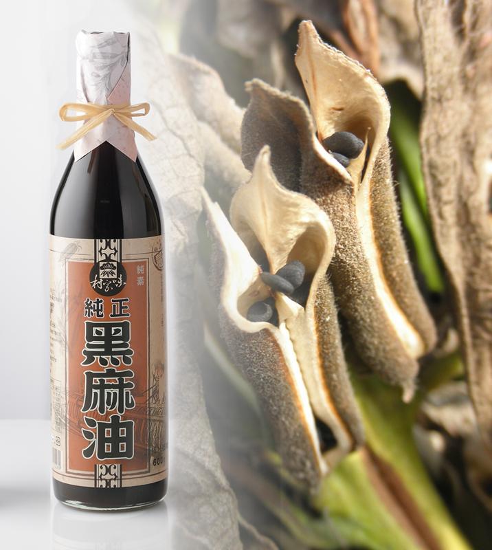 村家味-黑麻油(100%正純)