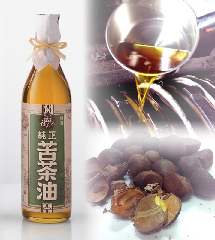 村家味-苦茶油(100%正純)