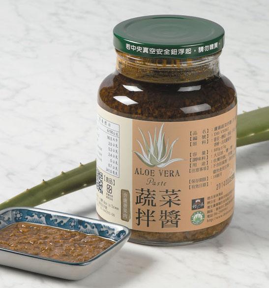 蘆薈蔬菜拌醬(600g)純素