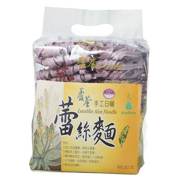 蘆薈蕾絲麵(900g)紫地瓜裸包
