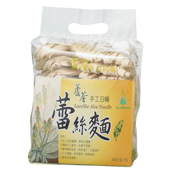 蘆薈蕾絲麵(900g)原味裸包