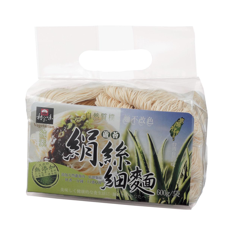 蘆薈絹絲細麵(600g)