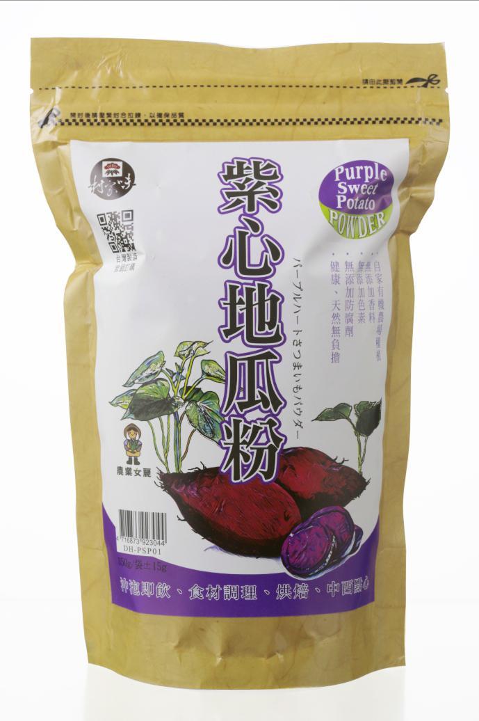 紫心地瓜粉(350g)