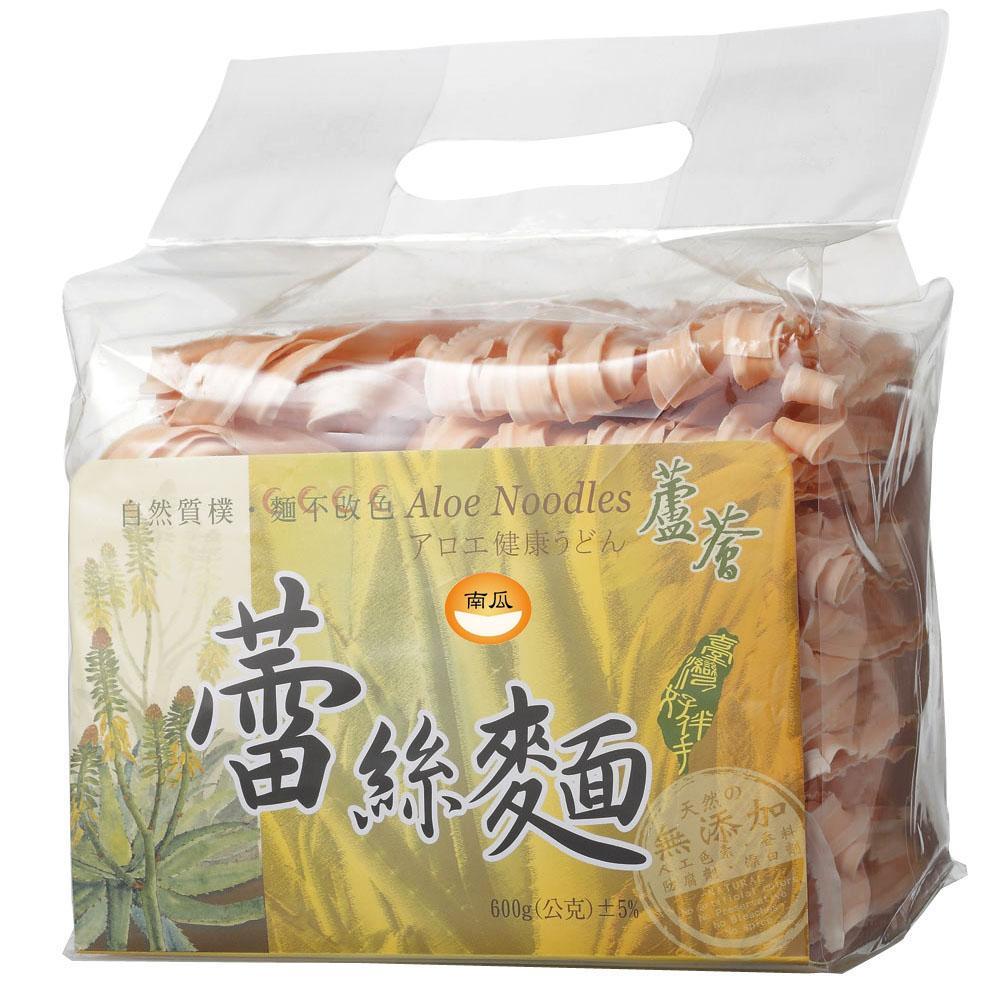 蘆薈蕾絲麵(600g-裸包)南瓜