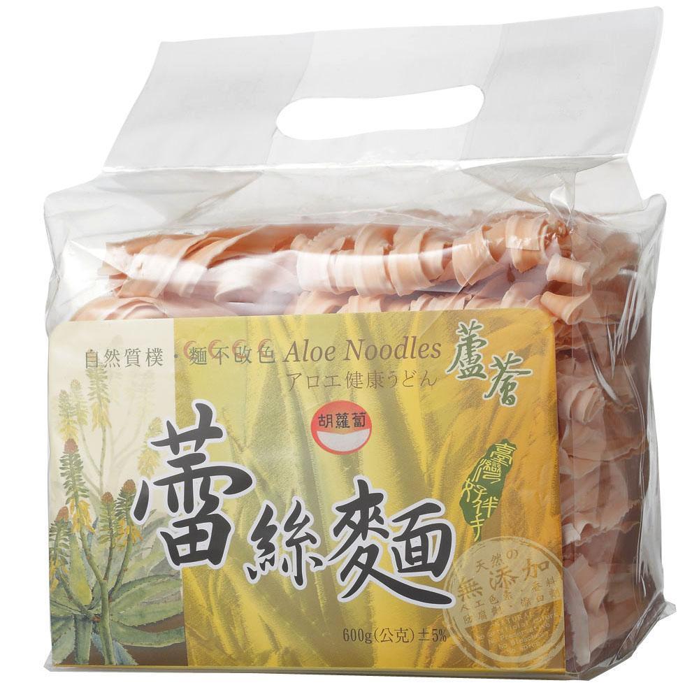 蘆薈蕾絲麵(600g-裸包)胡蘿蔔
