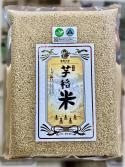 有機芋稻米-糙米(2公斤裝) ( 新米將於11月收成)