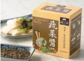 蔬菜醬方便包(純素)